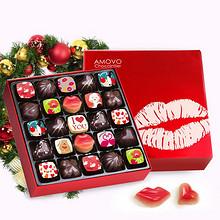 前1小时# amovo 魔吻情人节黑巧克力礼盒装 19点 18.9元包邮(28.9-10)