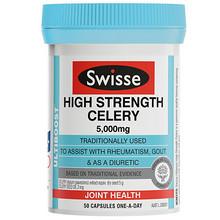 对抗风湿# Swisse 高浓度西芹籽胶囊 50粒 折65元(79,2件75折)