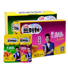 前3分钟半价# 童记三利和 香辣鱿鱼片 300g*2盒 21点 17元包邮(34-17)