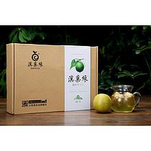 甘鲜清甜# 汉果缘 桂林特产罗汉果 9颗 17.9元包邮(27.9-10券)