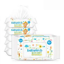 怡恩贝 婴儿带盖手口湿巾 80抽*6包 23.9元包邮(28.9-5券)