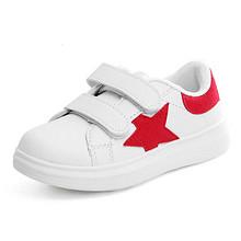 百搭小白鞋# wellweek 儿童透气休闲鞋 29元包邮(69-40券)