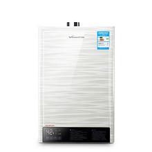 万和 家用智能恒温强排式燃热水器 10L 898元包邮(1098-200券)