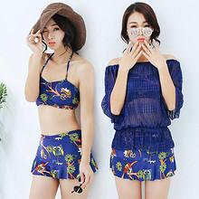 泡温泉必备# 颖熙梦 时尚两件套泳衣 49元包邮(79-30券)