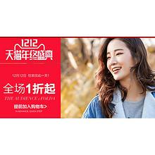 全店好券# 天猫 jonas wagell女装旗舰店  满299-150元/满359-200元券!