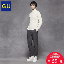双12提前购物车# GU 极优 男士两翻领针织衫 59元包邮