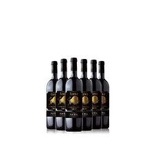 品味生活# 西班牙法恩纳 斗牛干红葡萄酒 750ml*6瓶 99元包邮