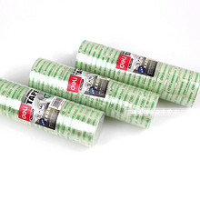 得力 文具小胶带1.2cm*14Y 12卷 2.6元包邮(7.6-5券)