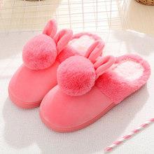 时尚潮拖# 比趣 冬季保暖加厚家居鞋 13.8元包邮(19.8-4-2券)