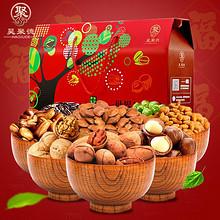 十大美味# 昊聚德  干果炒货零食大礼包 1410g  35.6元包邮(69.6-34)