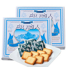 双12提前购物车# ISHIYA 北海道白色恋人夹心饼干 12枚*2盒  99元包邮