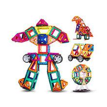 李维嘉代言# 贵派仕 儿童玩具磁力片90件套+送收纳盒 25元包邮(55-30券)