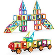 小霸龙 儿童磁力片积木玩具 90件 25.9元包邮(45.9-20券)