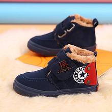 宝贝美鞋# 贝贝 儿童加绒加厚棉鞋 39元包邮(49-10券)