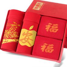 年年好运# 奥康莱 本命年全棉内裤+内裤礼盒 19.9元包邮(39.9-20券)
