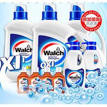 前1500名1元购# 威露士 新加坡版有氧洗洗衣液套装 12日0点 99返98元