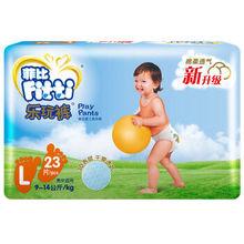 Fitti 菲比 乐玩裤拉拉裤 大号L23片 12.1元