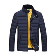 帝牌 男士白鸭绒立领修身保暖羽绒服 179元包邮(299-120券)