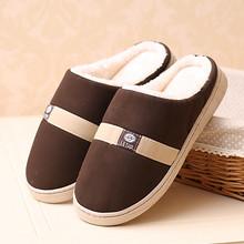 台乐 加厚防滑保暖棉拖鞋 9.9元包邮(12.9-3券)