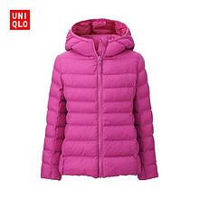 双12提前购物车# UNIQLO 优衣库 女童连帽外套 149元