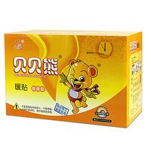 前5000名半价# 贝贝熊 增强型暖贴 50片 12日0点 35.8返17.9元