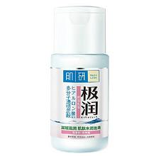 曼秀雷敦 肌研极润保湿乳液 90ml 折50元(双重优惠)