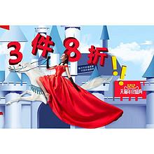 前1212名半价# 天猫 奥康女鞋品牌团 12日0点 暖心全场满3件8折