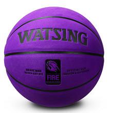 前10分钟半价# WITESS 真皮手感彩色篮球 20点 39.5元包邮(79-39.5)