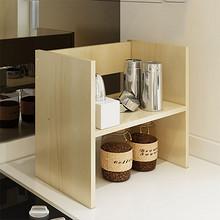 三升 多功能创意厨房置物架 9.9元包邮(14.9-5券)