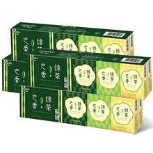 秒杀预告# 妮飘 绿茶香型手帕纸 3层*40包 12日0点 9.9元包邮(限510件)