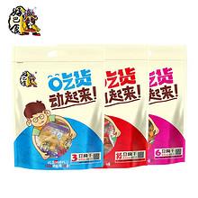 前10分钟半价# 好巴食 8口味香辣豆腐干 500g*2袋 12日0点 15元包邮(29.9-14.9)