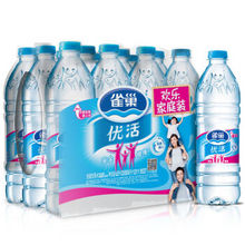Nestle 雀巢 优活包装饮用水 550ml*12瓶 9.9元