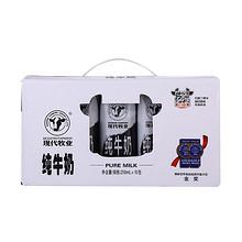 现代牧业 常温纯牛奶 250ml*10盒 29.9元