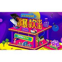 促销活动# 京东 爆款手机双12节尽全利 领券最高立减400元