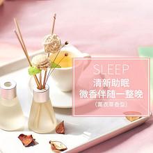 浪漫香氛# 美博 无火香薰精油檀香 9.9元包邮(29.9-20券)