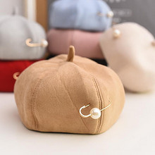 Oxymask 韩版麂皮绒贝雷帽 19.8元包邮(29.8-10券)