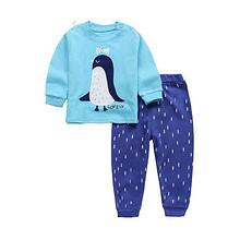 多彩童年# 莫代尔 儿童纯棉家居套装 多色可选 29.9元包邮(49.9-20券)