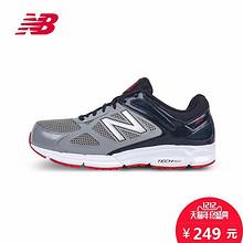 双12提前购物车# New Balance 460系列 男子跑步运动鞋 249元包邮