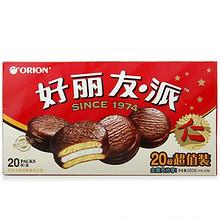 Orion 好丽友 巧克力派 20枚 680g 19.9元