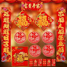 喜迎新年# 麦达令 鸡年春节对联大礼包 6.9元包邮(9.9-3券)