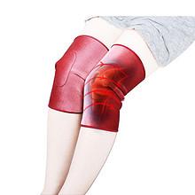 Uchuang 防寒加厚自发热护膝 19.9元包邮(49.9-30券)
