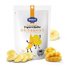 美康喜 香蕉芒果酸奶溶豆 16g*3袋 19.9元包邮(79.9-60券)