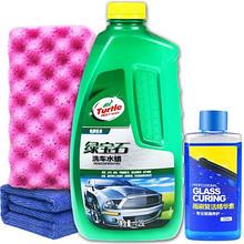 龟牌 去污上光清洁剂洗车泡沫清洗剂 1.25L 14.9元包邮(19.9-5券)