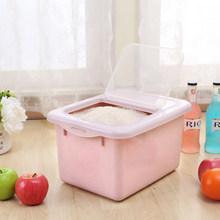 防潮防虫# 家英 厨房塑料装米桶7.5kg 13.5元包邮(16.5-3券)