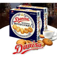 双12提前购物车# 皇冠丹麦风味曲奇饼干 454g*3盒 91.3元包邮