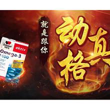 狂欢双12# 天猫 双心海外旗舰旗舰店品牌团  专区买2免1!