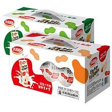 达利园 花生牛奶核桃味+原味 250ml*12盒*2件 39.9元包邮