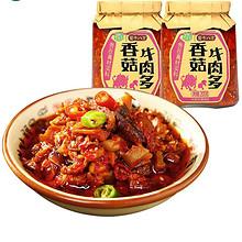 0点开抢# 吉香居 香菇牛肉酱 200g*2瓶 11.8元包邮(14.8-3券)