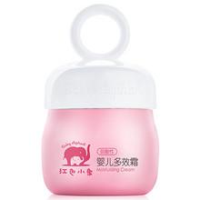 双12提前购物车# 红色小象 儿童 盈养霜 25g 29元包邮(39-10券)