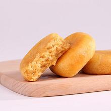 前3000名半价# 爱乡亲 肉松饼 1000g 0点 24.9返12.4元